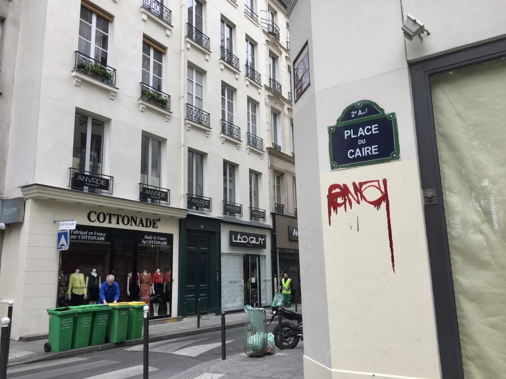Hotel Rue Caulaincourt